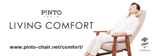 P!NTO CHAIR LIVING COMFORT