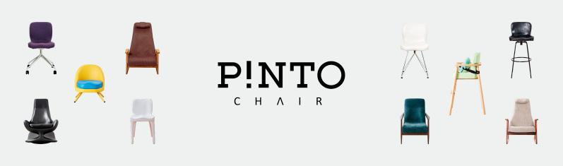 P!NTO CHAIR