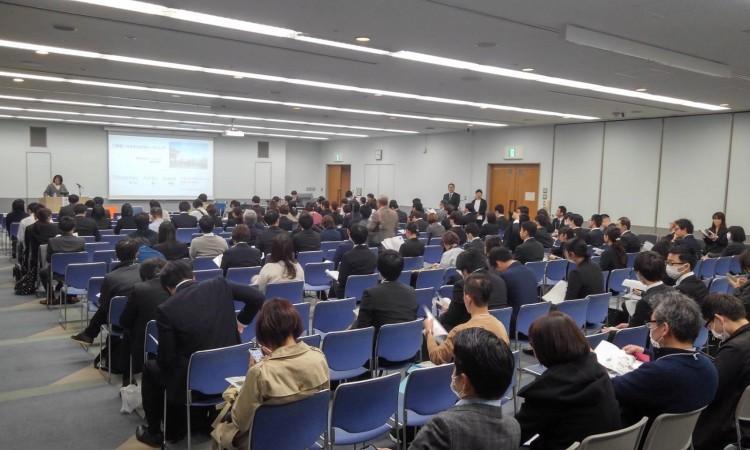京都府理学療法士学会 (2)